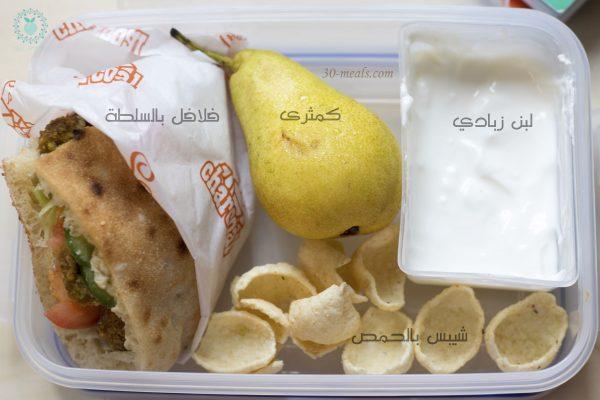 تجربتي في تحضير علبة الغذاء للمدرسة والعمل