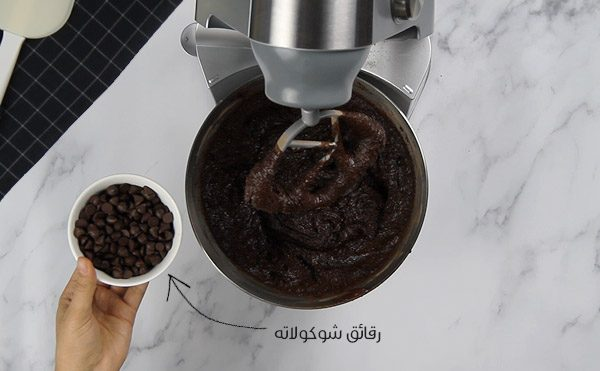 كوكيز براوني | Brownie Cookies 🍪